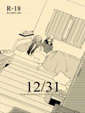 31/12